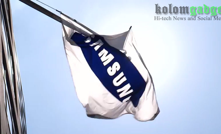 Ini Prediksi Analis Soal Samsung Galaxy S8