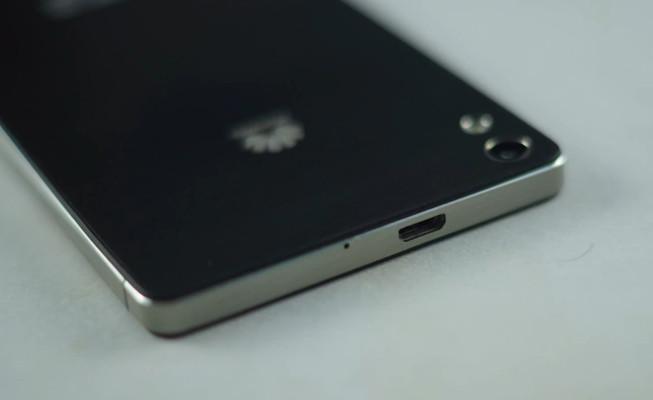 Kokohnya Huawei Honor 7 Berbahan Metal Terlihat di Gambar Bocoran Terbarunya