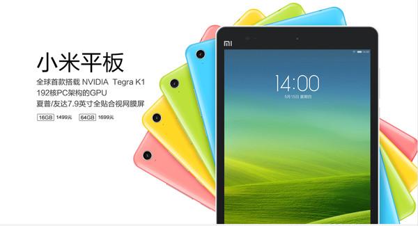Tablet Xiaomi MiPad dan Xiaomi Redmi 2 Resmi Rilis di Indonesia