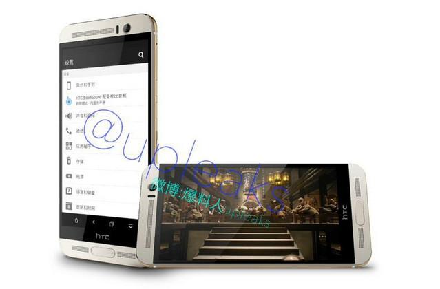 Jelang Pengumuman, HTC One M9+ Kembali Muncul Dalam Bocoran Gambar
