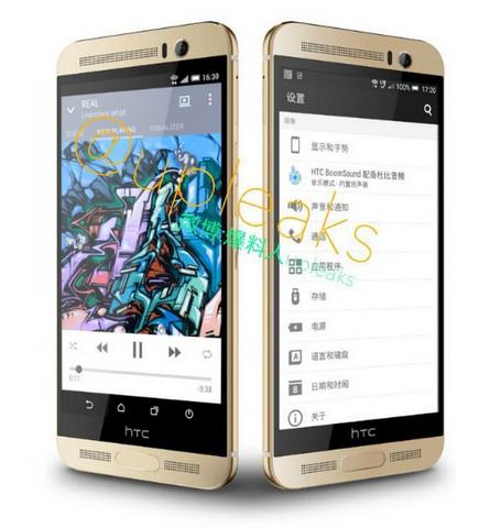 HTC One M9+ 5