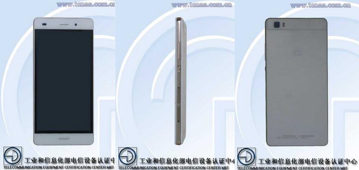 Huawei P8 Lite Telah Mendapat Sertifikasi Dari TENAA