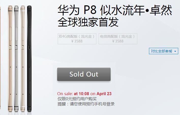 Baru Dijual, Huawei P8 Sudah Ludes di China