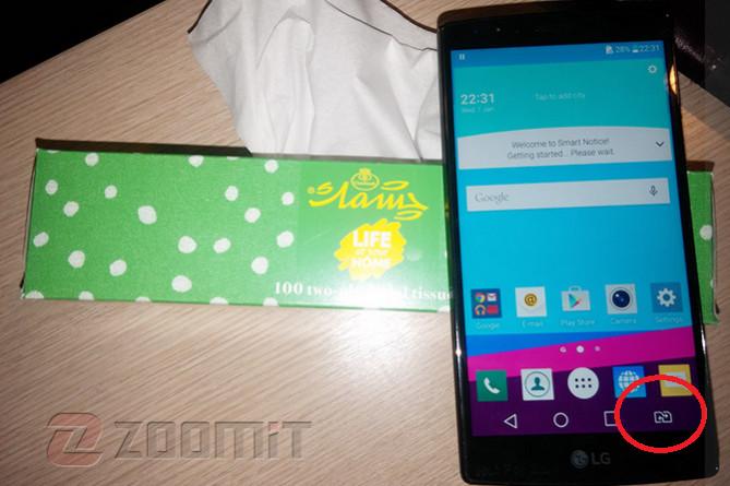 LG G4 Juga Bakal Punya Versi Dual-SIM