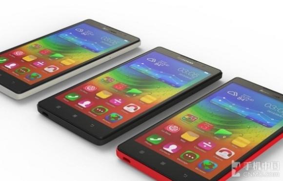 Lenovo K80 Diperkenalkan, Tantang Asus Zenfone 2 dan Xiaomi Mi Note Pro