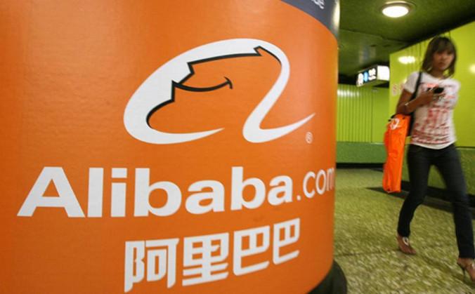 'Youtube'-nya China Dibeli Alibaba