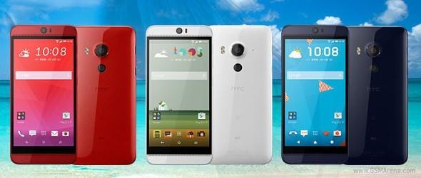 HTC J Butterfly 2HTC J Butterfly 2