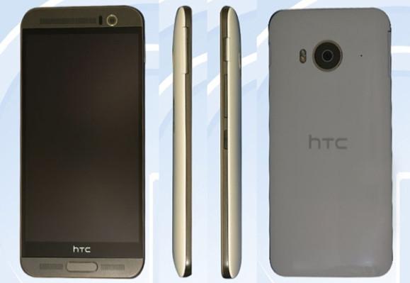 M9e Bakal Jadi Varian Plastik HTC One M9+?