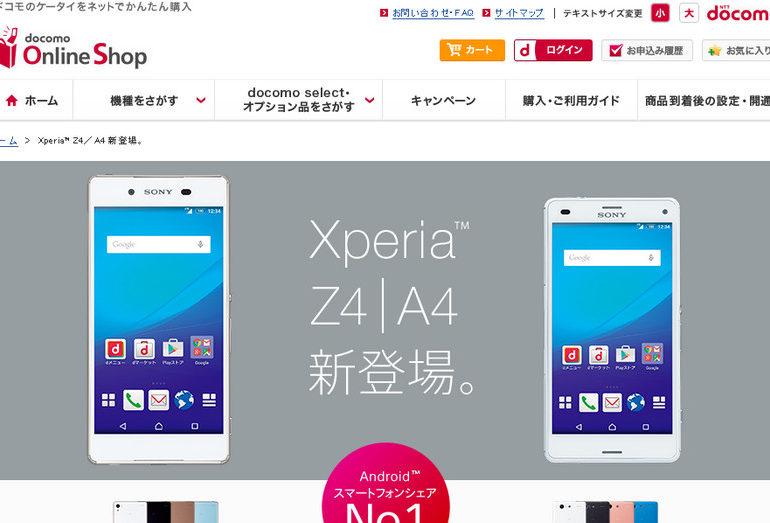 Sony Xperia A4 Diam-diam Meluncur di Jepang