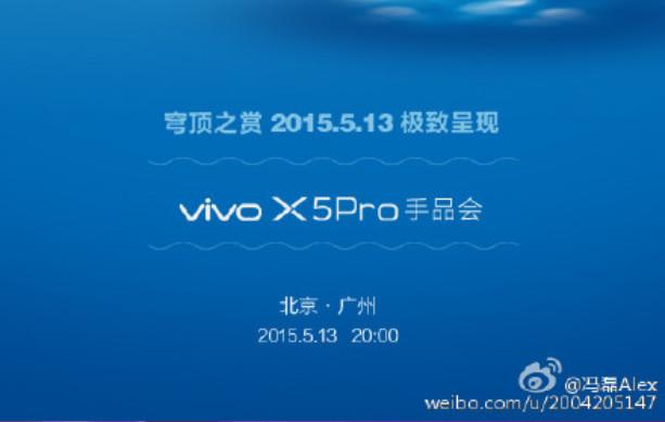 Vivo X5Pro akan Diresmikan 13 Mei, Bawa Teknologi Eye-recognition dan Kaca 2.5D