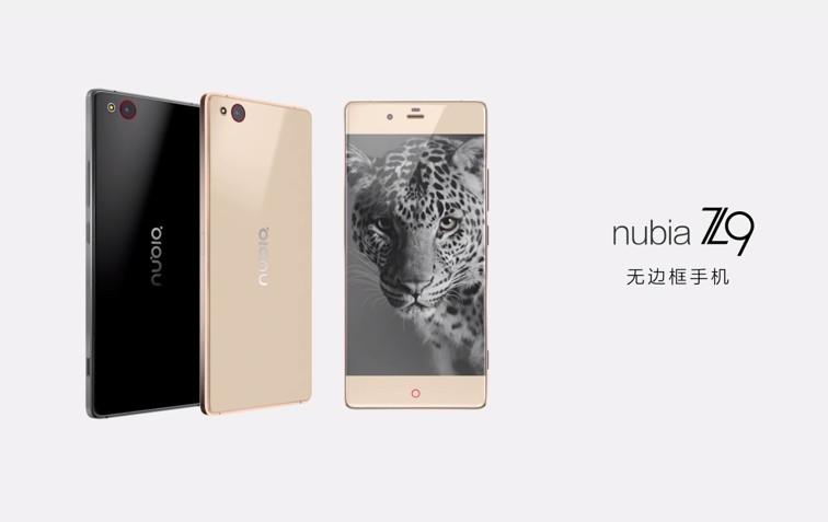 ZTE Nubia Z9 Mulai Dipasarkan Kuartal Ketiga di Amerika Serikat