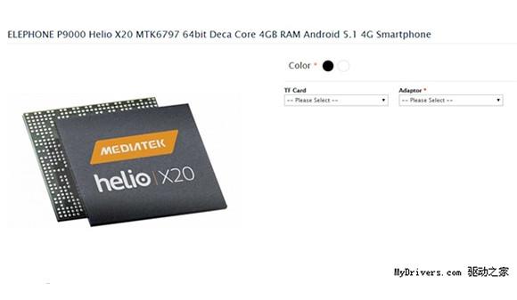 Elephone P9000, Smartphone Pertama yang Pakai Chipset Deca-Core Helio X20