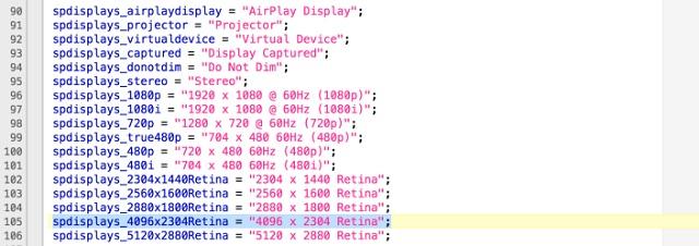 OS Terbaru Apple, El Capitan Ungkap Kehadiran iMac 4K (21,5 Inch) 2