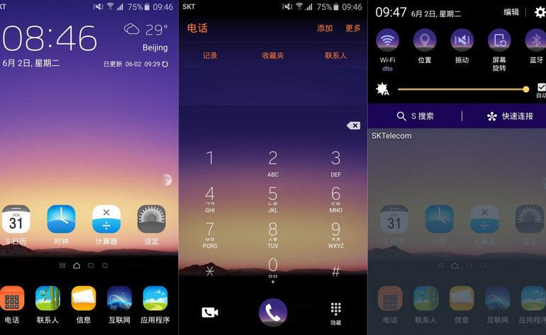 Samsung Galaxy S6 & S6 Edge Dapatkan 9 Tema Baru Dari Samsung