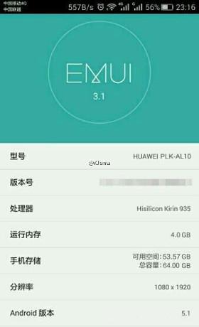 Screenshot bocoran Huawei Honor 7