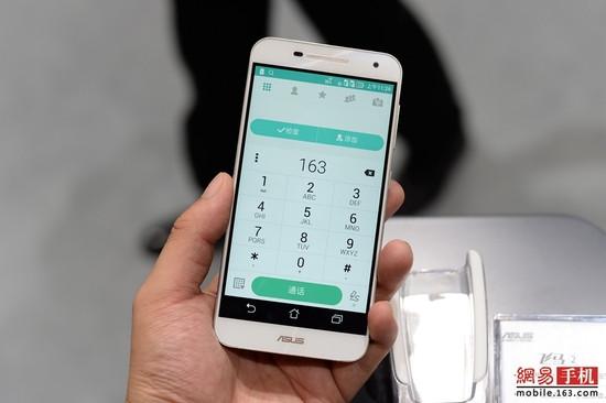 Tak Cuma Zenfone Go, Asus Pegasus 2 Plus X550 Juga Sedang Dipersiapkan