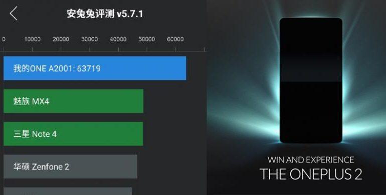 Benchmark Asus Zenfone 2 Kalah Telak Dengan OnePlus 2