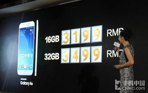 Ini Nih Harga Samsung Galaxy A8 16GB dan 32GB