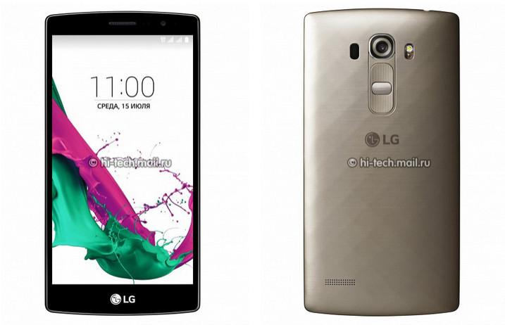 LG G4 S Merendar Dalam Gambar yang Muncul Dari Rusia