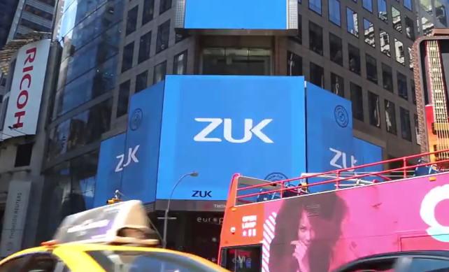 Pandangan Pertama ZUK Z1 Perlihatkan Port USB Type-C