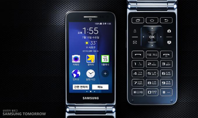 Tantang LG Gentle, Samsung Keluarkan Galaxy Folder