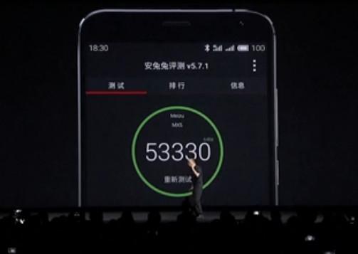 Wow, Meizu MX5 Cetak Skor 53,330 di AnTuTu