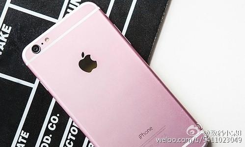 iPhone 6s Warna Rose Gold Mungkin Bakal Seperti Ini