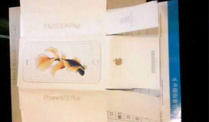 Ada Ikan Koi di Dalam iPhone 6s Plus, Kapasitas Baterai Juga Lebih Kecil