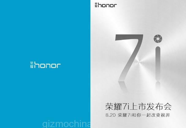 Huawei Honor 7i Diungkap 20 Agustus