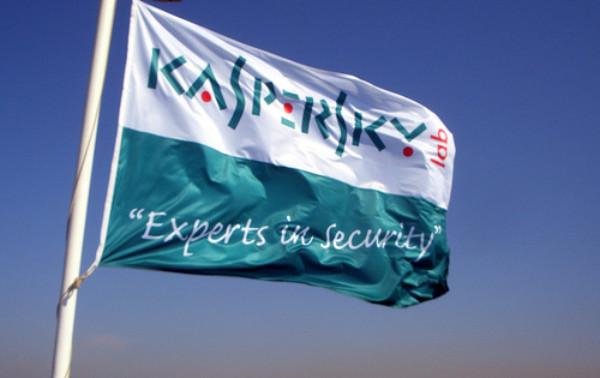 Kaspersky Dituding Jatuhkan Pesaing Pakai Malware Buatan Sendiri