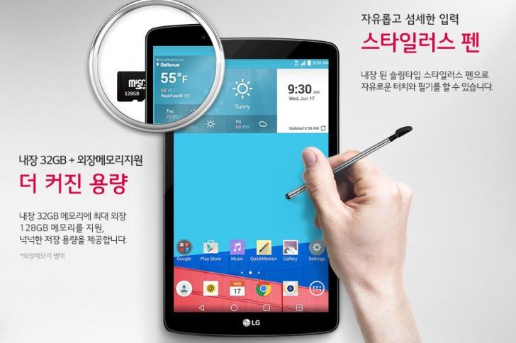 LG G Pad II 8.0 Diresmikan di Korea Selatan