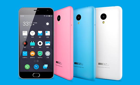 Meizu M2 (Bukan M2 Note) Sudah Tersedia Untuk Pasar Global