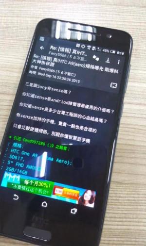Gambar Nyata HTC One A9 (Aero) Muncul Dalam Balutan Warna Hitam