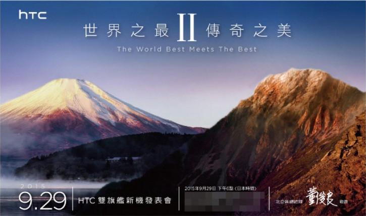 HTC A9 (Aero) Diluncurkan Bersamaan Dengan Butterfly 3 Tanggal 29 September