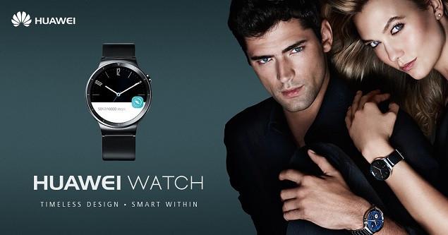 Huawei Watch Sudah Tersedia di Eropa