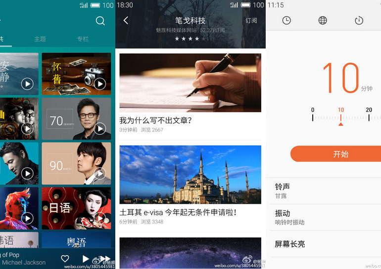 Meizu Pro 5 Tak Akan Gunakan Flyme 5 UI
