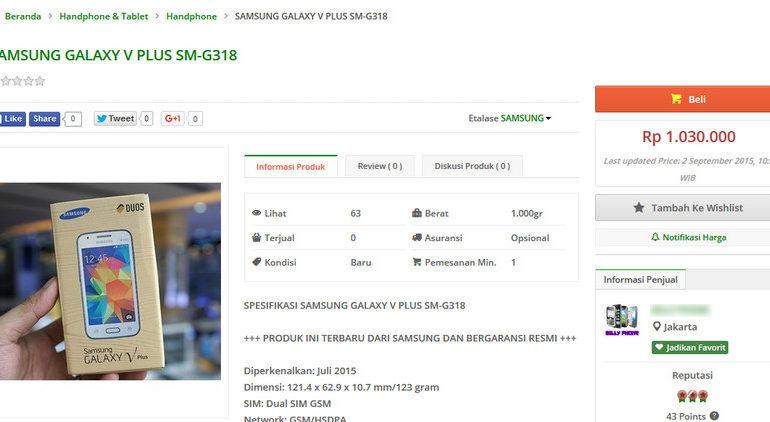 Samsung Galaxy V Plus Sudah Beredar di Indonesia