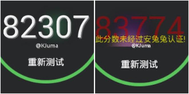 Skor Snapdragon 820 di Green Orange X1 Pro Tembus 83.774 di AnTuTu