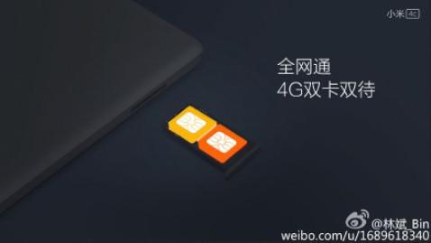 Xiaomi Mi 4c, Sang Penerus Xiaomi Mi 4i Diungkap Lebih Jauh Oleh Perusahaan