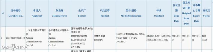 Xiaomi Mi Pad 2 Disertifikasi Tiongkok 2