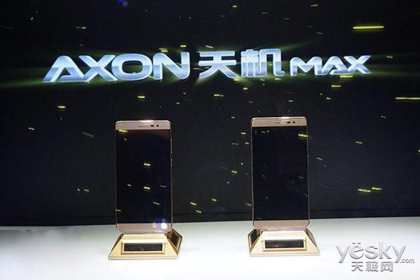 Bukan Mitos, ZTE Axon Max Akan Diluncurkan Sebelum Akhir Tahun!