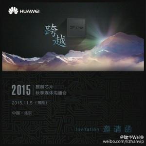 Chipset Kirin 950 Akan Diumumkan 5 November Oleh Huawei 1