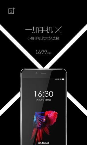Desain dan Harga OnePlus X Terungkap Lewat Gambar Poster
