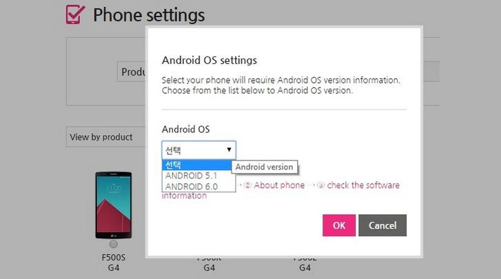 LG G3 & LG G4 Punya Kesempatan Dapat Android 6.0 Marshmallow
