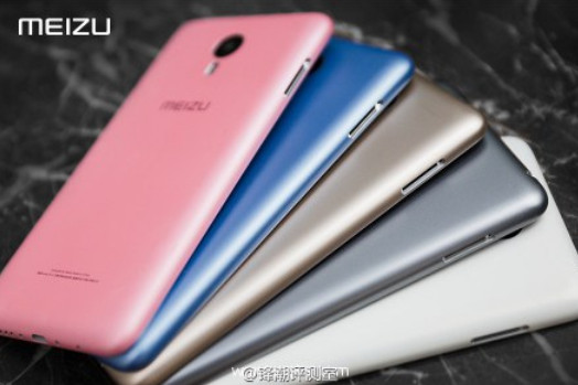Meizu MX5e Diam-diam Debut di China