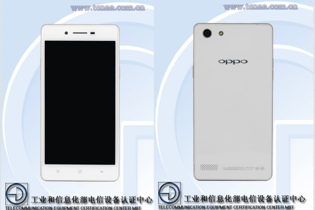 OPPO R7s Plus & A33m Dipersiapkan