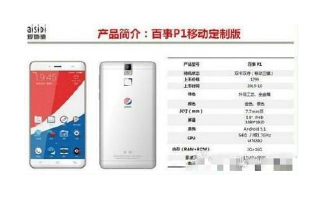 Pepsi Konfirmasi Rencananya Luncurkan Ponsel di Tiongkok