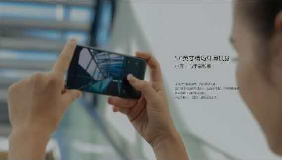 Poster Promosi OnePlus X Ungkap Spesifikasi Kuncinya