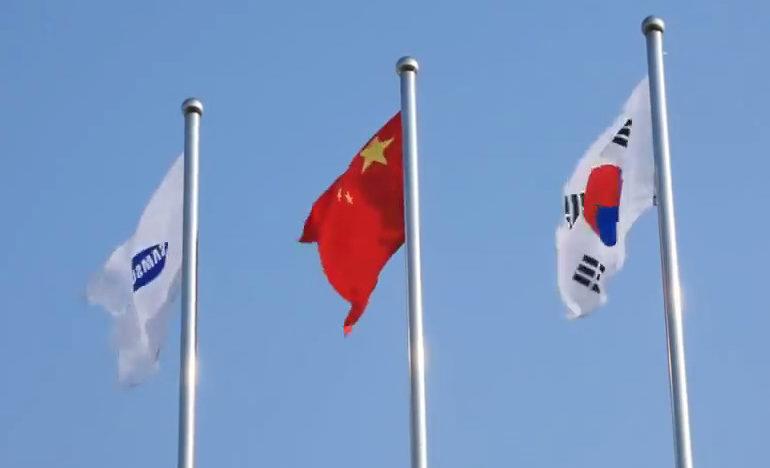 Samsung Dilaporkan Berencana Rumahkan Ribuan Karyawan Tiongkok