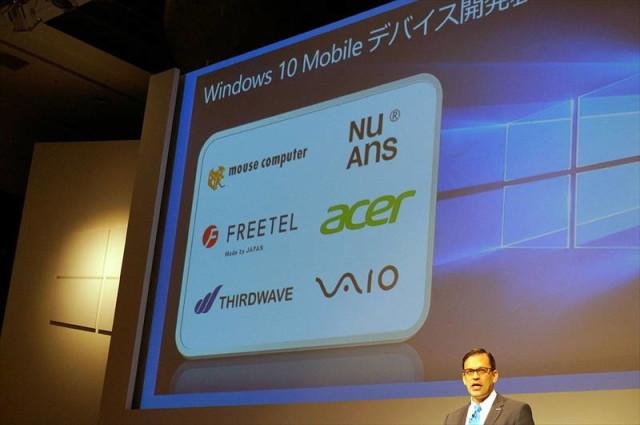 Selain Acer, VAIO Juga Ikut Siapkan Smartphone Windows 10